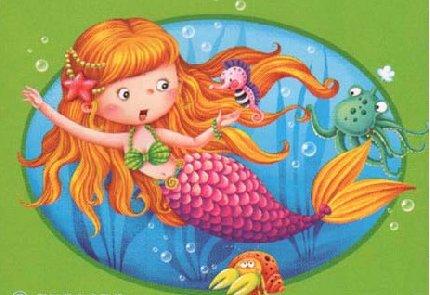人鱼公主 海底世界,生活着一群海的女儿.