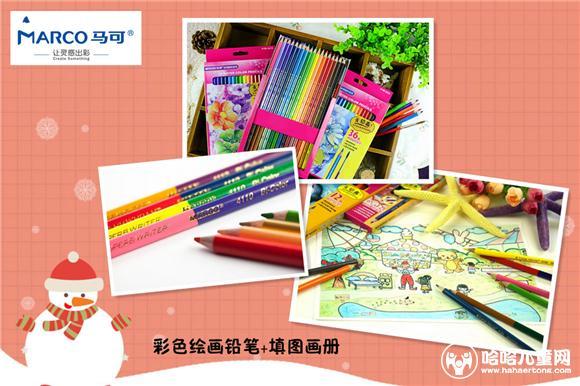 彩色铅笔汇总20161206.jpg