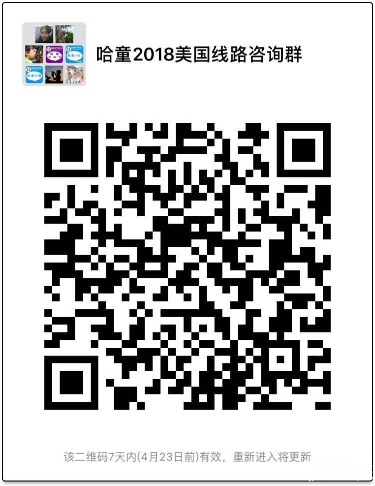 微信图片_20180416144205.jpg