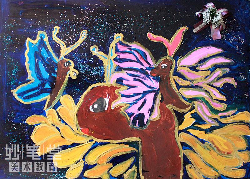 艺术创想 中级 妙笔堂美术教育 少儿绘画 少儿才艺 少儿课程 哈哈儿童