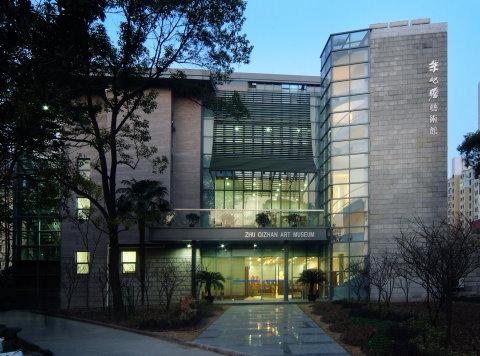 陈列与研究朱屺瞻先生书画艺术的专门机构,也是一个中小型艺术博物馆