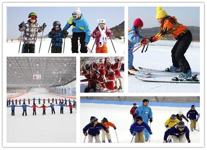 滑雪初体验,寻找冰雪世界的奇缘