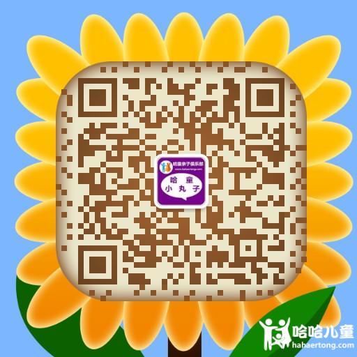 微信图片_20170525095445.jpg