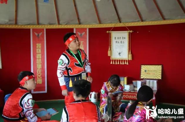 蒙古语学习6.png