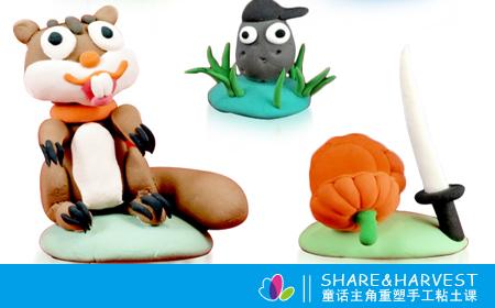 配合动物模具做出来的小动物,栩栩如生