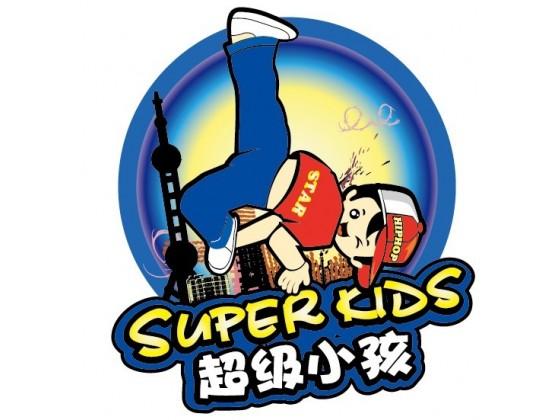 super kids少儿街舞课程