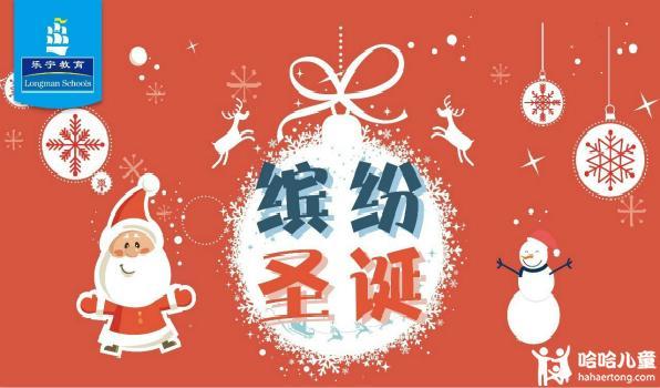 圣诞老人歌曲五线谱