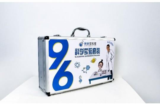 【科学实验】超多96种小实验,陪孩子度过漫长的假期