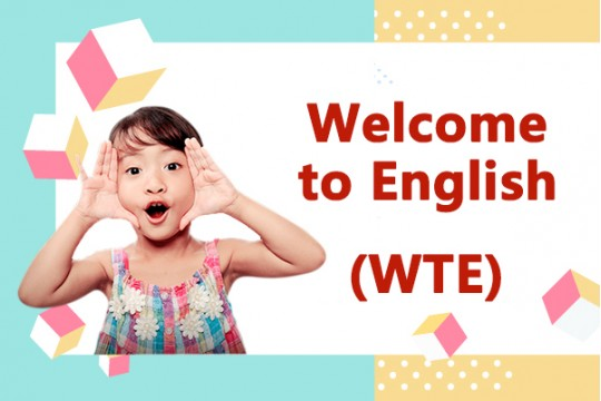 WTE(Welcome to English)试听课