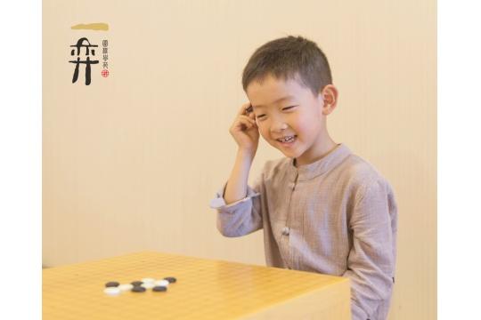 少儿围棋体验课_围棋试听课——一弈围棋学苑