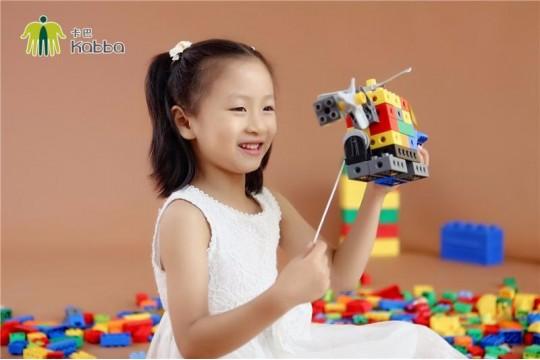 【29.9元4课时】卡巴机器人 大颗粒/小颗粒/机器人课程任选其一学习,北京14校区通用
