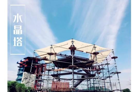 2020杭州聚冠·【全能王者】巅峰户外挑战营  3.0版