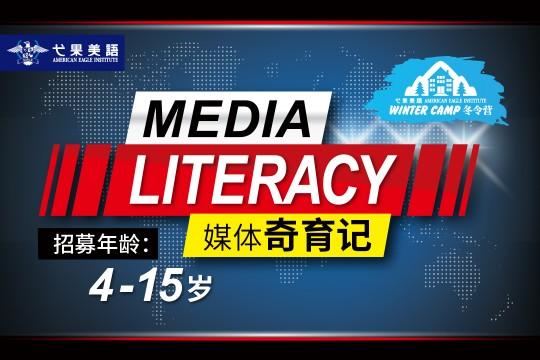 媒体主题精选课丨原价180元的主题课程优惠价9.9!!