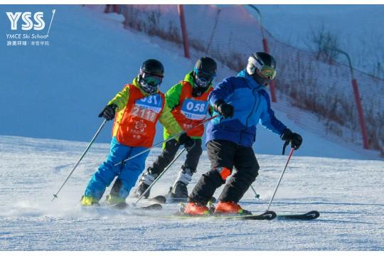 游美 YSS 冬奥滑雪营   崇礼站