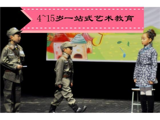 银都艺校24周年第47期招生(4~15岁)