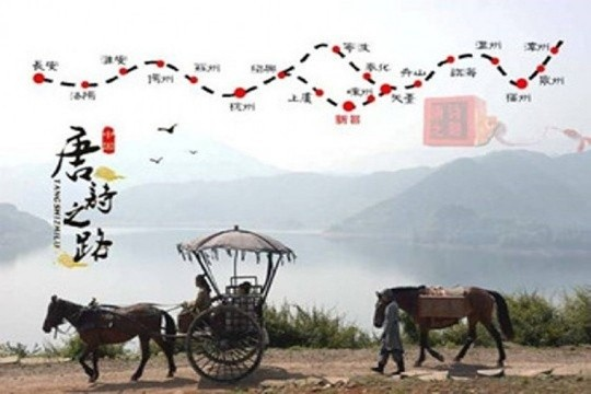 【愚一小学五(4)毕业旅行专享】穿越千年唐诗古道,挑战古村高空索桥!