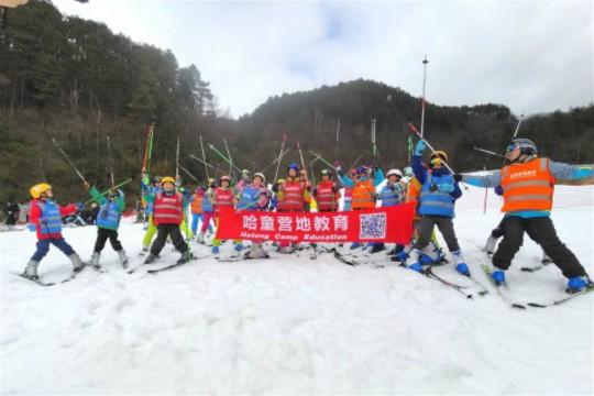 """【春节前后可选】2020寒假""""冰雪王国""""滑雪特训营,上海周边真正的专业滑雪营!"""