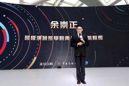 2021演说冬令营·上海站 | 用语言的力量,赋予孩子影响未来的能力!