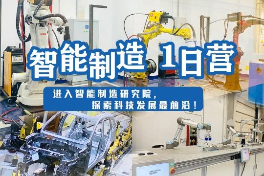 走进智能AI时代,探秘智能制造工业4.0机器人!