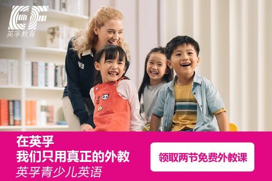 Small Stars 3-6岁幼儿英语探索课程
